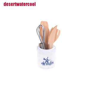 [desertwatercool]1/12 Dollhouse Miniature Kitchenware Set Home Decoration Gifts 1Set