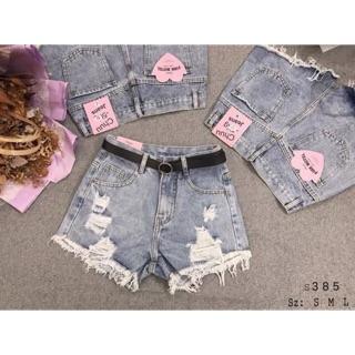 Sooc jeans