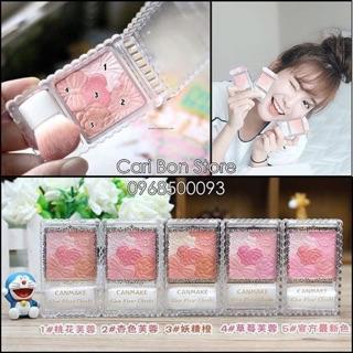 Phấn má hồng Canmake Nhật Bản thumbnail