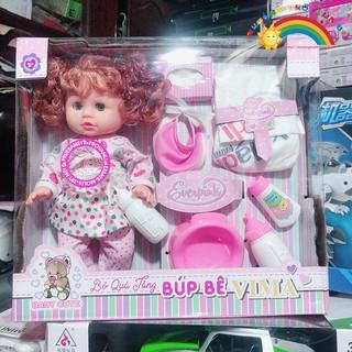 Búp bê baby | Toy Mark