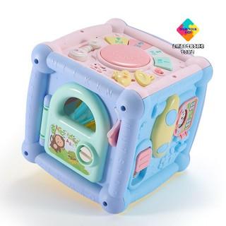 Đồ Chơi Cho Bé 1 Tuổi Hộp Nhạc Đa Năng Cho Bé - Đồ Chơi Phát Nhạc SmartHome Toys thumbnail