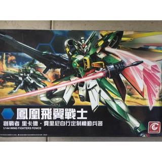 Đồ chơi Mô hình GUNDAM WING FIGHTER FENICE 006 _ Lấp ráp mô hình Gumdam