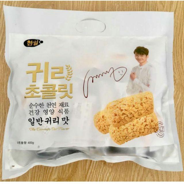 [HCM] Combo 10 gói bánh yến mạch Hồng Kong