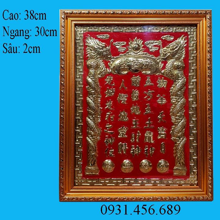 Bài Vị Thần Tài Thổ Địa Chữ Đồng Cao  38cm