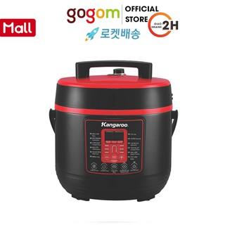 Nồi áp suất Kangaroo KG6PASN001-M25 GOGOM-1674 thumbnail