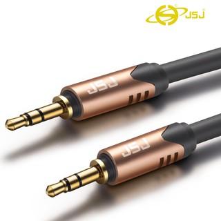 Dây tín hiệu 2 đầu 3 ly (3.5mm) JSJ 6212 dài 1.8m  hạn chế hiện tượng nhiễu hoặc bị ngắt quãng, chống tạp âm bên ngoài