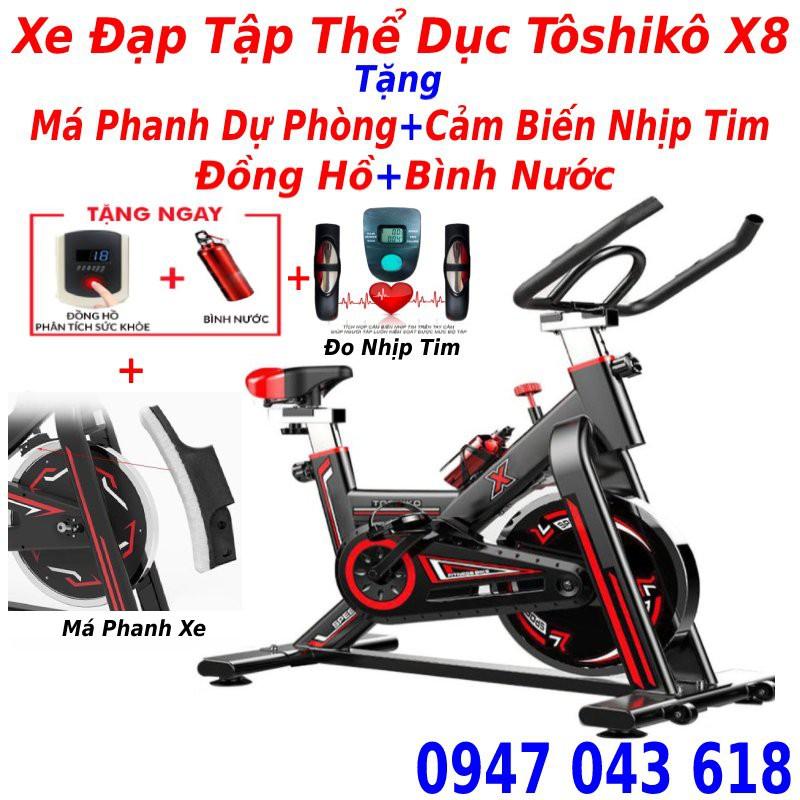 Xe đạp tập thể dục tập gym tại nhà Toshiko X8 tặng má phanh dự phòng + đồng hồ + bình nước + đo nhịp tim, bảo hành 3 năm