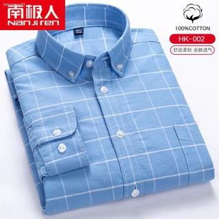 Áo Sơ Mi Cotton Tay Dài Thời Trang Công Sở Thanh Lịch Cho Nam