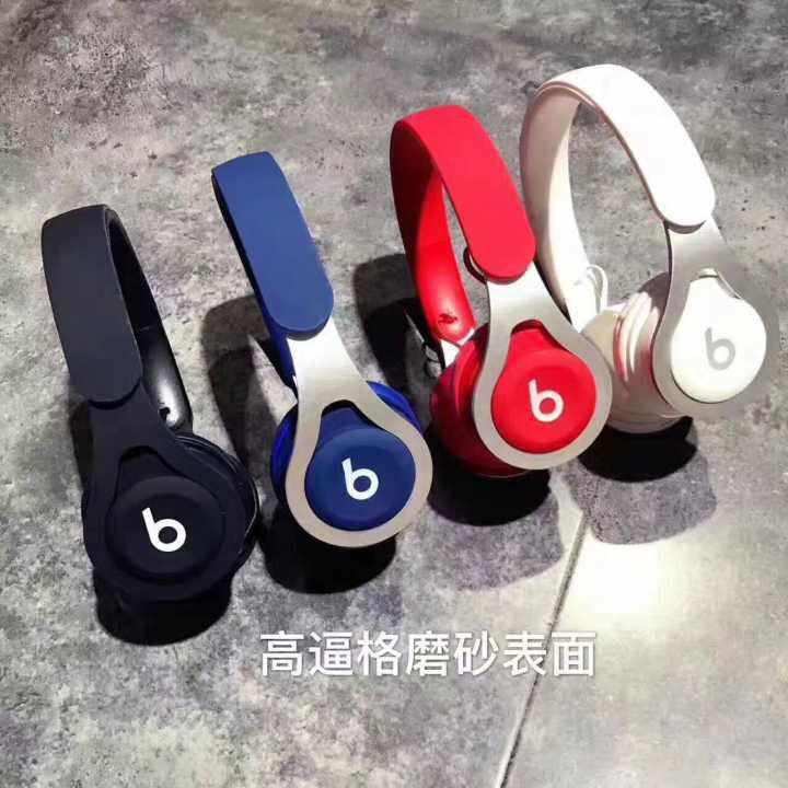 Tai Nghe Chụp Tai Beats TM-030 Nghe Hay