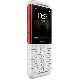 Hình ảnh Điện Thoại Nokia 5310 2 Sim 2020 - Hàng Chính Hãng-8