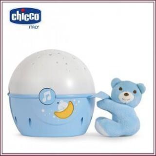 [SIÊU_ SALE]Đèn ngủ gắn cũi phát nhạc hình Gấu xanh Chicco