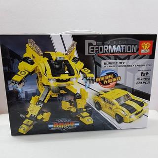 Hộp xếp hình Transformer Optimus Prime ZB9958 – 614pcs-ĐC
