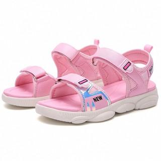 Sandal bé gái – giày đi học bé gái ĐT52