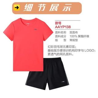 """Tết Xả Sale Bộ đồ cầu lông trẻ em Li Ning mùa hè . ^ new2021 , . ' """" : )"""