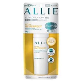 Kem chống nắng Allie Extra UV Perfect SPF 50+ PA++++ (60ml) thumbnail