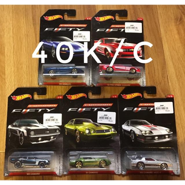 Xe mô hình Hot Wheels Camaro Fifty Series.