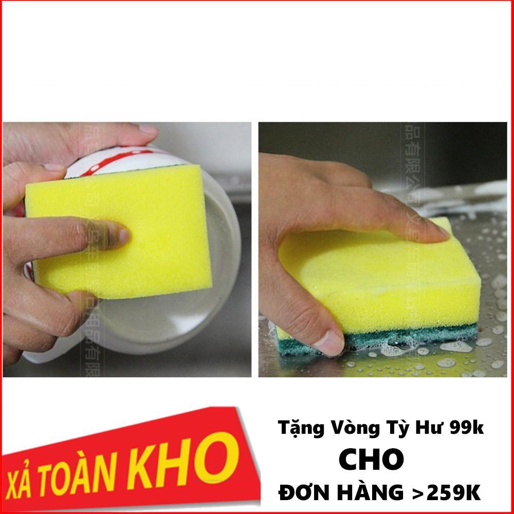 [5 SAO]   SỈ LÔ 10 Miếng Rửa Bát Kiêm Cọ Xoong Mút Vàng Xanh