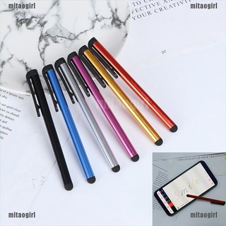 [Mitao] 2PCS Capacitive Pen Touch Screen Stylus Pencil for iPhone iPad Tablet PC Samsung
