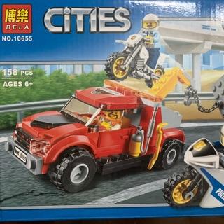 Lego xếp hình CITIES BELA NO.10655