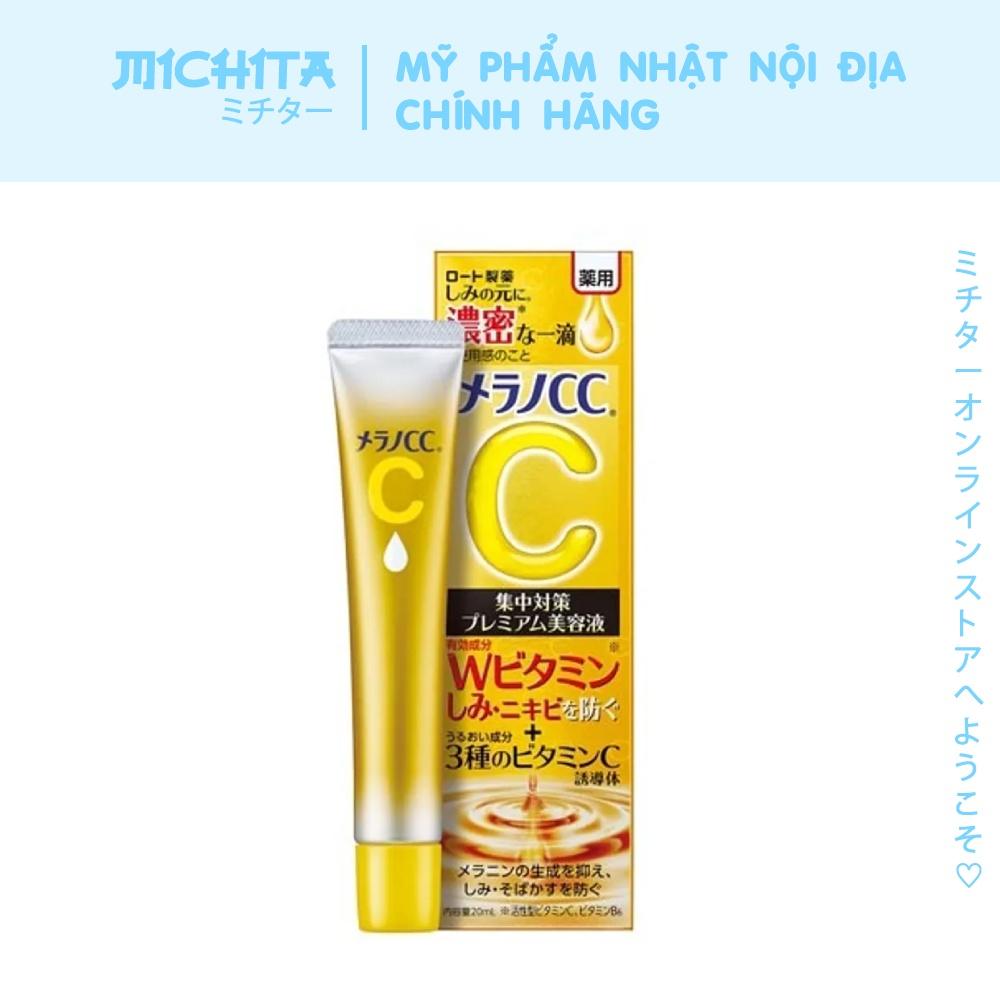 Serum Melano CC Beauty Essence Rohto - Nhật Bản 20ml (mẫu mới 2021 – Bản premium)