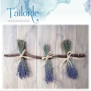 Hoa oải hương, lavender khô tự nhiên màu xanh của anh hoa mới mùi hương đặc trưng