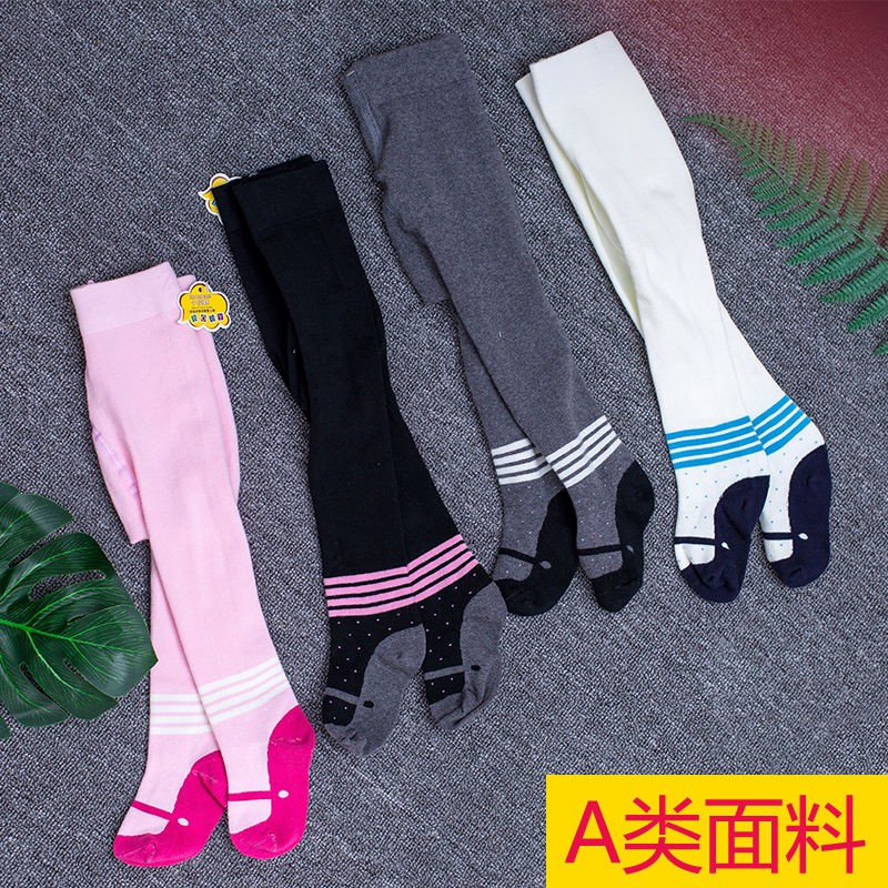 quần legging cho bé gái