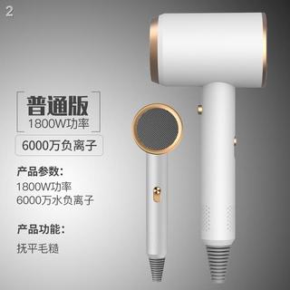 net danh tiếng nóng kiểu búa máy sấy tóc gia dụng im lặng không khí lạnh và nóng máy sấy tóc ion âm quà tặng tùy chỉnh thumbnail