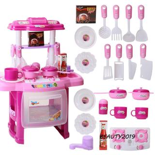 ➹-Funny and Cute Kids Kitchen Cooking Girls Toy Cooker Play Set Gift