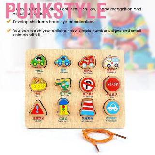 Punkstyle Baby Toys Wooden Puzzle Hand Grab Board Set Cartoon Signs Number Children Educational Toy