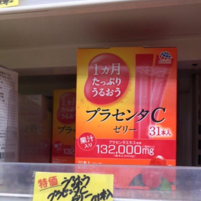 Thạch collagen nhau thai Nhật Bản - 3400622 , 1143424174 , 322_1143424174 , 495000 , Thach-collagen-nhau-thai-Nhat-Ban-322_1143424174 , shopee.vn , Thạch collagen nhau thai Nhật Bản