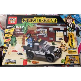 Bộ lego combat Pubg 318 chi tiết