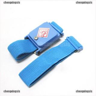 CXJJ Anti Static Cordless Bracelet Electrostatic ESD Discharge Cable Band Wrist Strap[VN]
