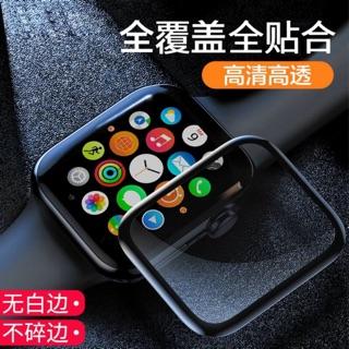Bộ 2 miếng dán cường lực 3D dán màn hình đồng hồ thông minh Apple Watch 1/2/3/4/5