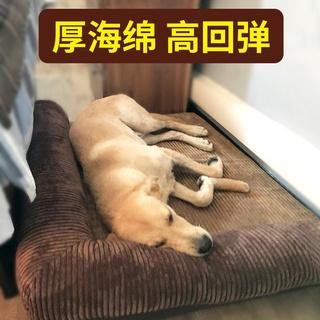 Cũi cho chó cưng ngủ đệm lót chuồng ngủ mùa hè mát mẻ cũi không thấm nước cho chó lớn và vừa cho chó có thể tháo rời và thumbnail
