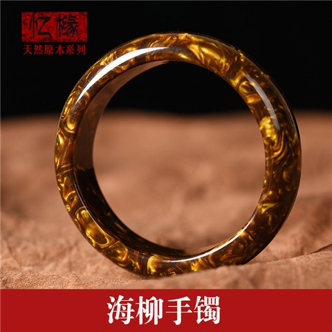 ₪Collect-level buy-to-send-Natural gold sea willow bracelet live men and women black coral blood
