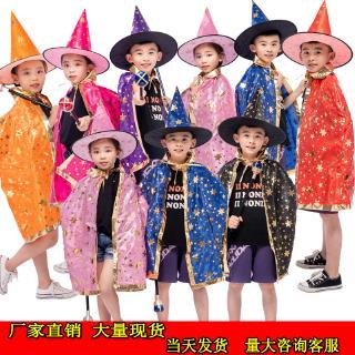 Áo Choàng Hóa Trang Halloween Nhân Vật Phù Thủy Cho Bé