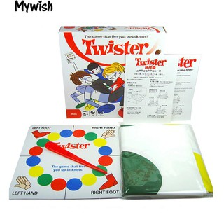 Body Twister Game Party Favor Family Kids Parents Interactive Mind New Toy