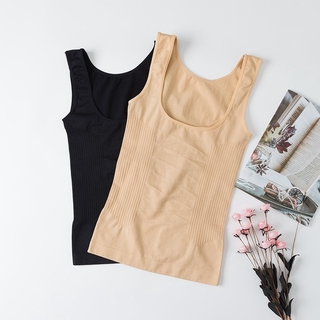 Spring thin U-collar sexy chest support Vest Women's cotton wool top summer skin color tight belly trimming flesh color