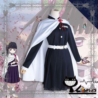 [Có sẵn] Costume cosplay Tsuyuri Kanao (quần áo hóa trang Tsuyuri Kanao) màu đen