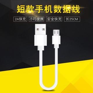 Dây Cáp Sạc Ngắn Micro Usb Cho Iphone