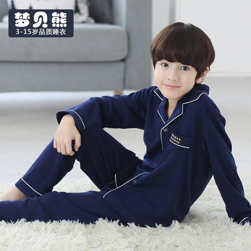 bộ đồ ngủ dài tay cho bé trai - 22193484 , 6002125675 , 322_6002125675 , 470300 , bo-do-ngu-dai-tay-cho-be-trai-322_6002125675 , shopee.vn , bộ đồ ngủ dài tay cho bé trai