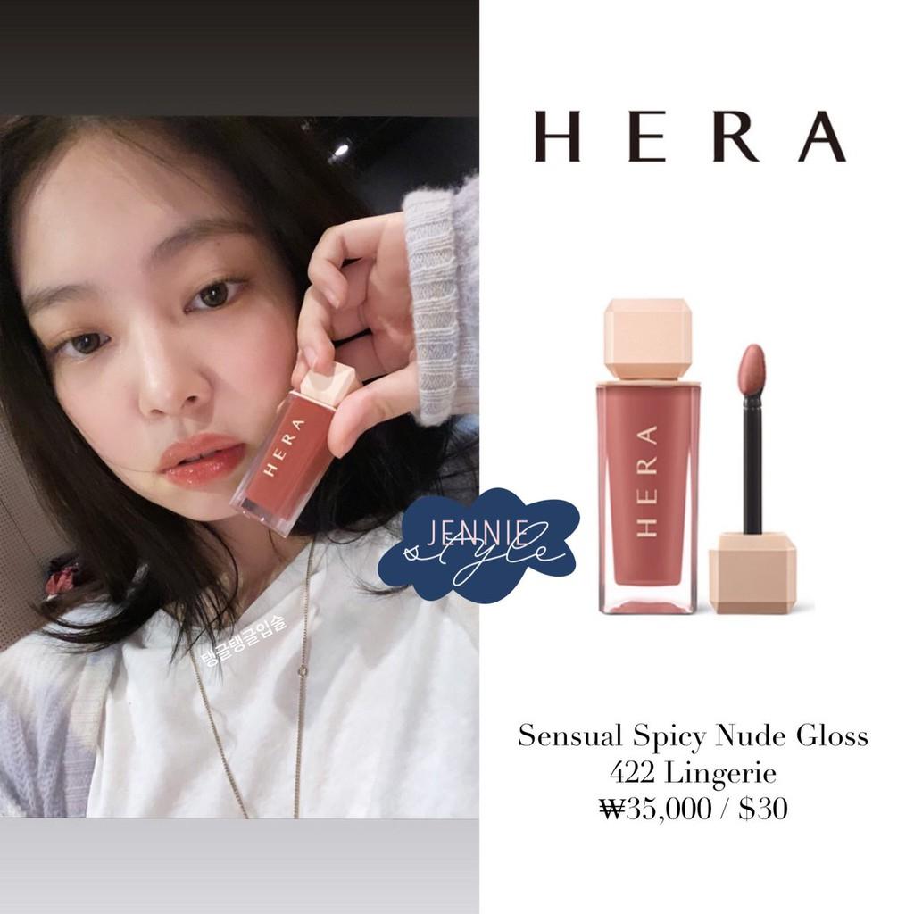 HERA | Sensual Spicy Nude (son môi)