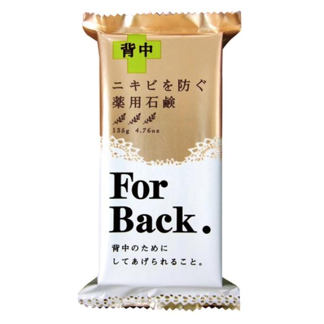 [COSFS1703 giảm 10%] Xà phồng trị mụn lưng For back của Nhật