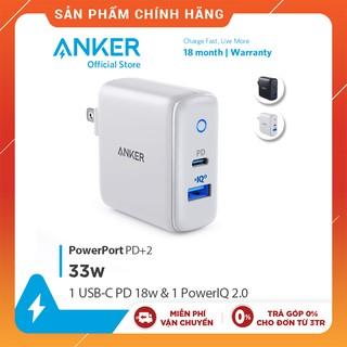"""Sạc ANKER PowerPort PD+2 cổng 33w, 1 USB-C PD 18w, 1 PowerIQ 2.0 15w - A2626 giá chỉ còn <strong class=""""price"""">45.500.000.000đ</strong>"""