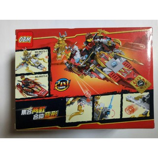 [HOT] Lego Ninjustu Chiến Binh Chiến Cơ 2in1 -99373