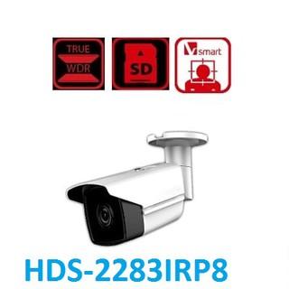 [HDS-2283IRP8]Camera IP hồng ngoại 8.0 Megapixel HDPARAGON HDS-2283IRP8 thumbnail