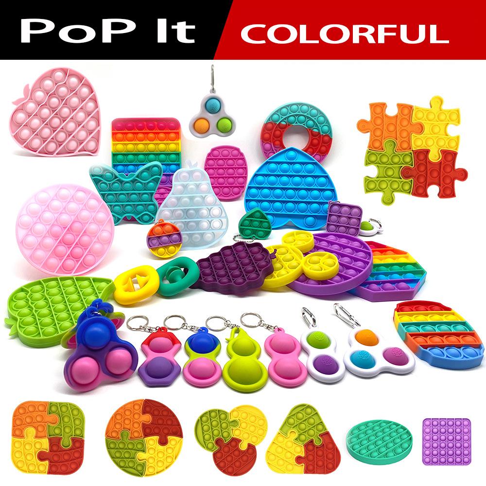 【24h shipping】Pop It Push Pop It Fidget Bubble Sensory Toy Stress Reliever Toys Tiktok pop it Kid Toy