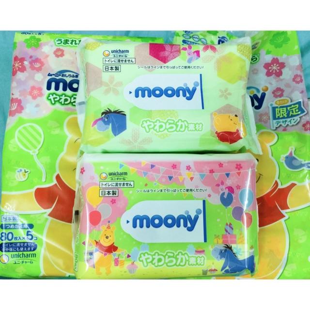 Khăn giấy ướt Moony nội địa Nhật 80 tờ