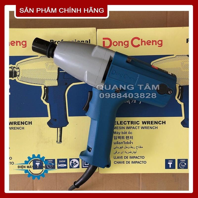 Máy Bắt Ốc - Siết Bu Lông 1/2 inch Dongcheng DPB12