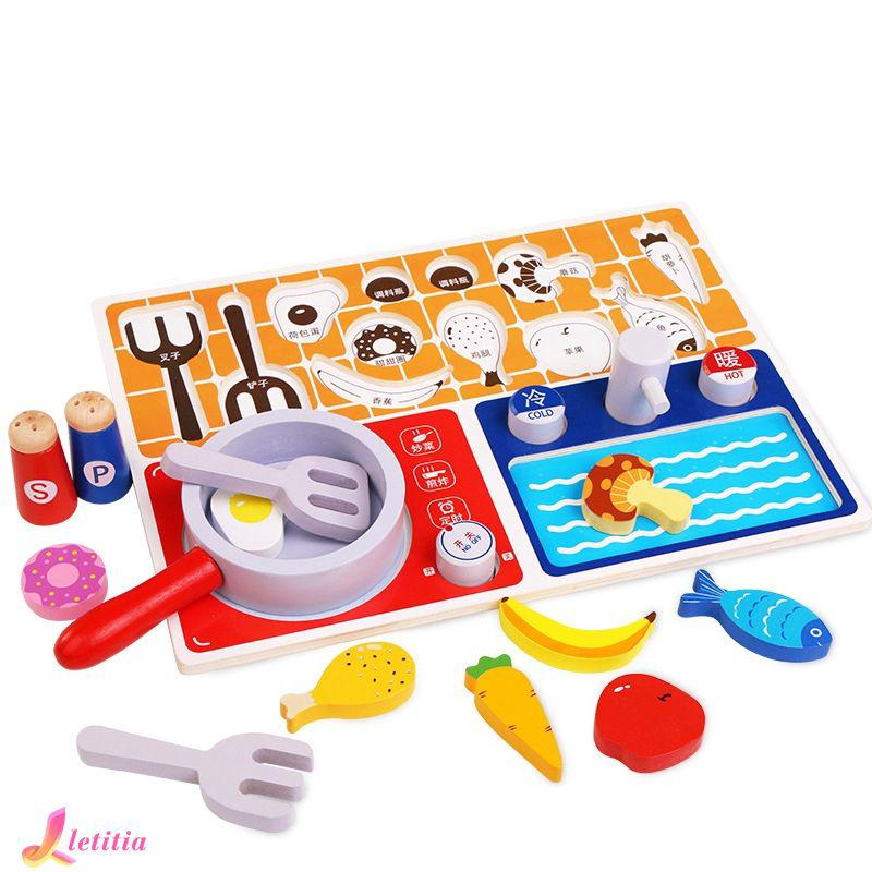 House Toys Wooden Gas Stove Cooking Toys Children Pretend Kitchen Toys Gifts Letitia
